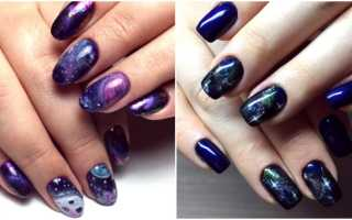 Ярко-синий космический маникюр с украшениями: маникюр, фото дизайна ногтей
