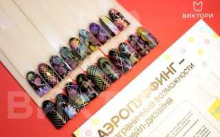 Аэропуффинг в маникюре с френчем: маникюр, фото дизайна ногтей
