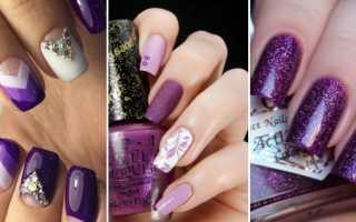 Длинные сиреневые ногти идеальной формы: маникюр, фото дизайна ногтей