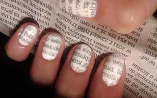Диагональный газетный маникюр: маникюр, фото дизайна ногтей