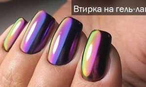 Как сделать втирку для ногтей?