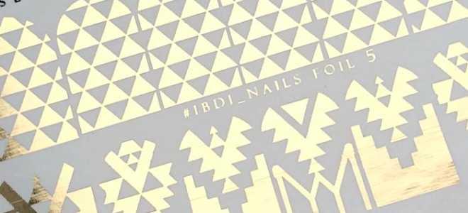 Изящные круглые ногти со слайдер-дизайном: маникюр, фото дизайна ногтей