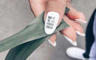 Барсик – роспись для маникюра: маникюр, фото дизайна ногтей